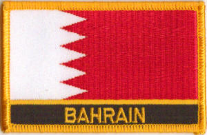 Bahrain Embroidered Flag Patch, style 09