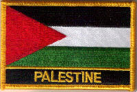 Palestine Embroidered Flag Patch, style 09.