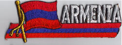 Armenia Embroidered Flag Patch, style 01.