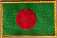 Bangladesh Embroidered Flag Patch, style 08.