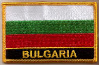 Bulgaria Embroidered Flag Patch, style 09.