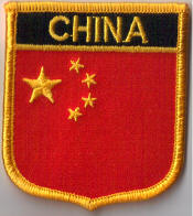 China Embroidered Flag Patch, style 07.