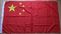 China Large Country Flag - 3' x 2'.