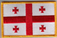 Georgia Embroidered Flag Patch, style 08.