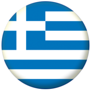 Greece Country Flag 25mm Pin Button Badge