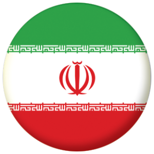 Iran Country Flag 58mm Mirror Keyring