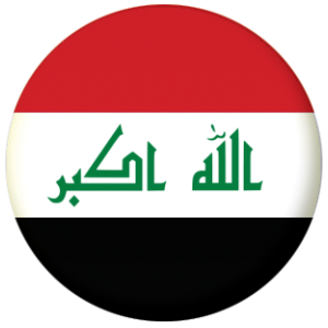 Iraq Country Flag 58mm Mirror