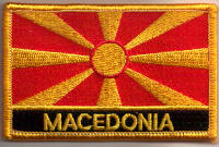 Macedonia Embroidered Flag Patch, style 09.