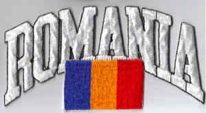 Romania Embroidered Flag Patch, style 03.