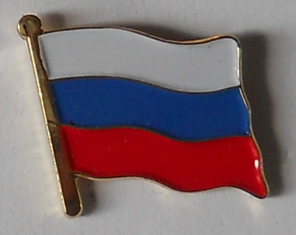 Set of 32 World Cup 2018 Country Flag Enamel Pin Badges