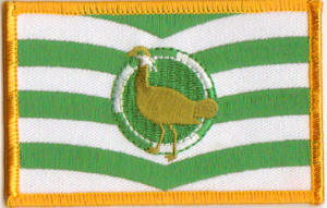 Wiltshire Embroidered Flag Patch, style 08